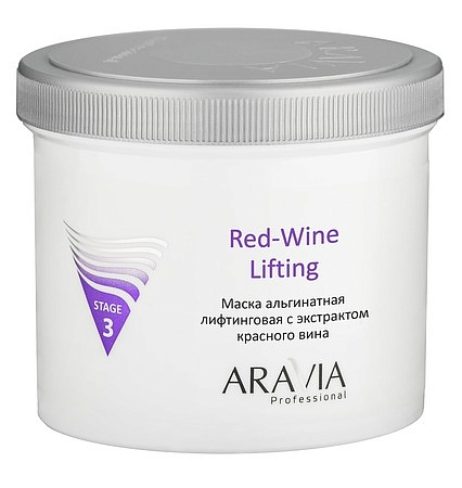 Маска альгинатная с экстрактом красного вина Red-Wine Lifting, 550мл 'ARAVIA Professional'