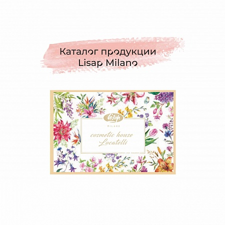 Каталог CATALOG IN RUSSIAN LANGUAGE