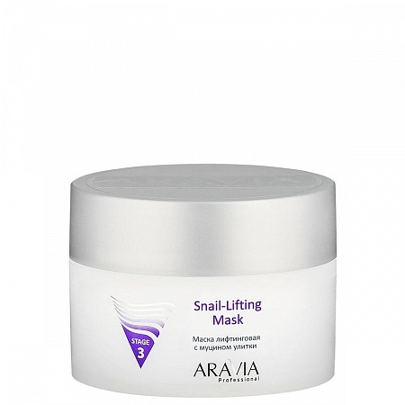 Маска лифтинговая с муцином улитки 'ARAVIA Professional', 150 мл Snail-Lifting Mask
