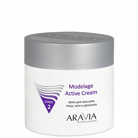 Крем для массажа лица,шеи и декольте Modelage Active Cream 300 мл 'ARAVIA Professional'