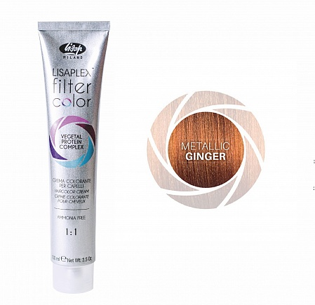 Медный металлик - Metalic Ginger Lisaplex Filter Color Lisap Milano, 100 мл