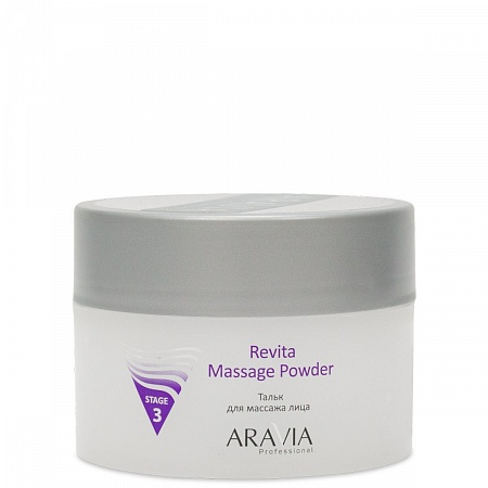 Тальк для массажа лица Revita Massage Powder, 150 мл 'ARAVIA Professional'
